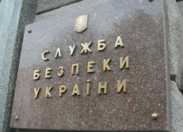 На Луганщині за три роки судові вироки отримали семеро інтернет-пропагандистів проросійських терористів
